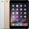 iPad Mini 3 Giveaway